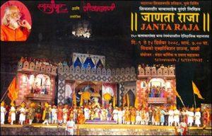 marathi3