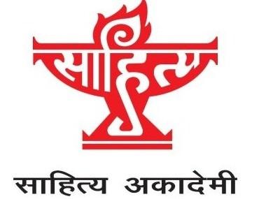 sahitya award1