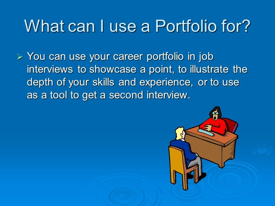 difference between portfolio and resume