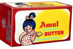 amul5